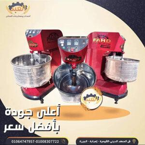 اسعار عجانات المخابز